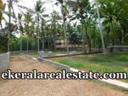 Sreekaryam Powdikonam residential plot for sale