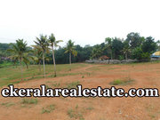 2 acre 50 cents land sale at  Kattaikonam Near Kazhakuttom