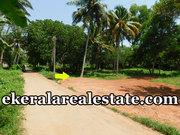 Kadakkavoor 80 cents residential house plot for sale
