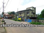 Attingal Kacheri Junction Trivandrum 50 cents house land for sale
