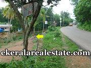 Korani Attingal  road forntage land plot 13 cents  for sale