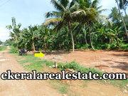 20 cents land sale at Chirayinkeezhu Korani Road Attingal