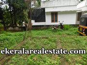 Kundamanbhagam Thirumala  5 cents lorry plot for sale