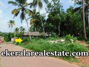 11 cents land plot sale at Varkala Puthenchantha