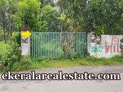 Vallikavu Karunagappally land plot for sale