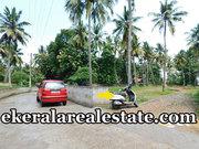 Kairali Nagar Kuravankonam house plot for sale