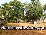7 cents Land Sale at  Thampuranmukku