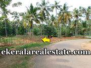 Land Plot for Sale at  Varkala