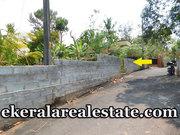 House Plot for Sale at Bhagat Singh Nagar Nalanchira